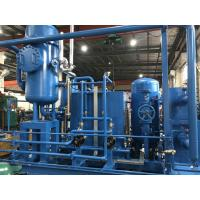 Buy cheap Ambient Temperature Operation Hydrogen Recovery Unit Easy To Operate from wholesalers
