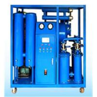China ZL VACUUM OIL PURIFIER FOR INSULATING OIL on sale