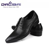 Quality Classic Black Dress Shoes Oxford Style Leather Shoes For Men , Spring / Autumn wholesale