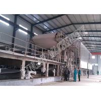 China Two Wire Fluting Paper Machine Grey With Cooking System And Size Press on sale