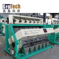 China Sesame seeds Colour Sorter Machine on sale