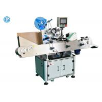 China Paper Pipe Automatic Label Applicator Machine For Crayon Ballpoint Pen Small Bottle Labeling Machine on sale