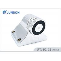 China Low Power Fire Alarm Magnetic Door Holders , JS-H37A Magnetic Door Catch 12/24 Vdc on sale