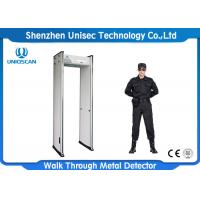 Quality School Walk Through Metal Detector , 100 Level Sensitivity Archway Metal Detector  wholesale