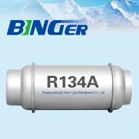 Cheap r134a ton cylinder for sale