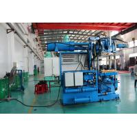 Quality Adjustable Speed Rubber Press Machine , High Grade Rubber Compression Molding Machine wholesale