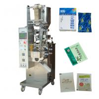 China SP-40AK  GRAINS PACKING MACHINE on sale