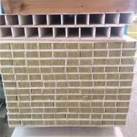 Quality mgo wall panels insulated 50mm magnesium oxide board building materials for wall wholesale