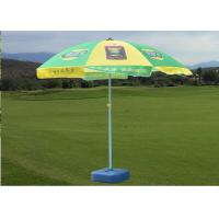Quality Green And Yellow Outdoor Advertising Umbrellas Metal Frame For Garden Oasis wholesale