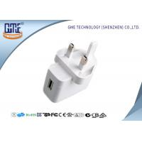 Quality UK Type Mobile Phone Charger 5V 1A Wall Mount USB Power Adapter GS CB CE wholesale