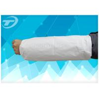 Quality Single Use Clear Plastic Sleeve Protectors For Arms 30 Gsm To 50 Gsm wholesale
