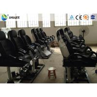 Quality Two Seats Together 5D Simulator Motion Chair With Projectors / Screen System wholesale