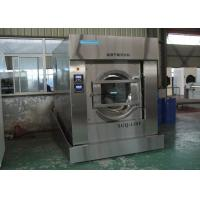 Automatic Rotary Laundry Washing Machine 150kg Extractor For Barrier Washing
