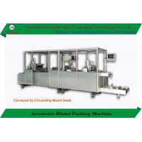 Quality Servo Motor Driven Automatic Blister Packing Machine High Frequency For Crafts / Gifts wholesale