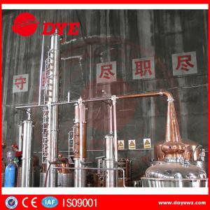 Quality price distillation equipment alcohol plant distillation column for wine making wholesale