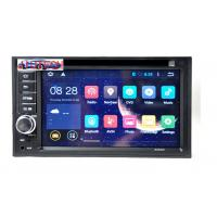 China Android 4.2.2 Double 2 Din Universal Car Stereo GPS 1.6GHz CPU WiFi Capacitive,6.2 Doubl on sale