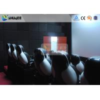 Quality 7D Simulator Cinema / Leather Car Simulator With Roller Coaster Ride Films wholesale