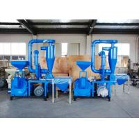 Quality 100 Mesh No Dust Plastic Recycling Equipment Compact Structure Overload Protection wholesale