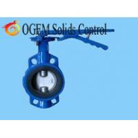 Quality Butterfly Valve,Solid Control Accessories wholesale