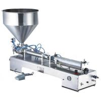 Quality G1WGD Semi-automatic ointment filling machine wholesale