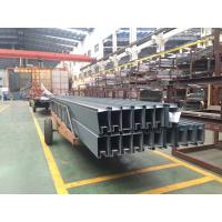 Quality 90 - 180 Ming Hidden Frame Aluminium Curtain Wall Profile By Vertical Powder Coating Line wholesale