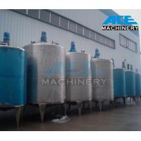Quality Sanitary Vodka Tank Mixing Tank with Variable Mixers (ACE-JBG-3U) wholesale