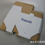 Quality Corrugated Boxes wholesale