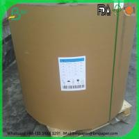 China 250gram 300gram 350gram 450gram Duplex board with white back packing in reel or in sheets on sale