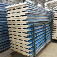 Quality 50mm corrugated blue PU sandwich roof panel used for Austria clean room wholesale