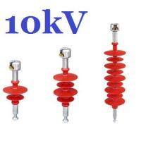 Buy cheap High Tension Composite Suspension Insulator , 10kv Overhead Line Insulators product