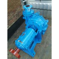 Quality Tandem Delivery Pump For Flyash Capacity 84m3/Hr Impeller Dia 400mm Continue Supply Pump wholesale