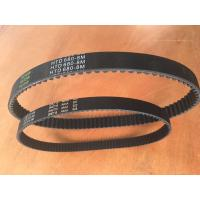 Quality Huisi high quality automobile timing belt wholesale