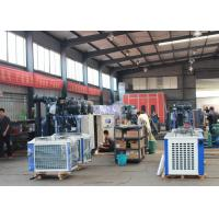 China Copeland Scroll Condensing Unit , Food Refrigeration​ Parallel Compressor on sale
