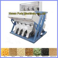 China grain color sorter, beans color sorter, bad beans sorting machine on sale