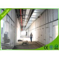 China Increased the Usable Area EPS Concrete Sandwich Partition Wall  Panels on sale