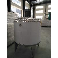 Quality Ice Cream Mixing Tank , Stainless Steel Heated Mixing Tank Cooling Maturation Aging wholesale