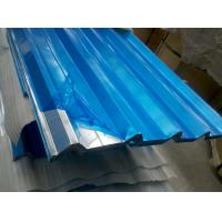 Cheap Construction 5052 5754 5083 Corrugated Metal Aluminum Roofing Sheet for sale