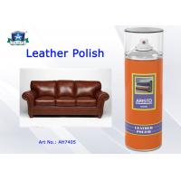 China Non Toxic Household Cleaners Leather Furniture or Shoe Polish Spray Multi Color on sale