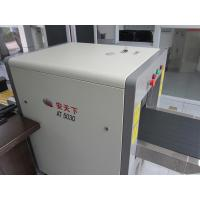 Quality Cargo, Baggage and Parcel Inspection Systems security equipment 220V AC for Embassies wholesale