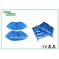 Quality CE ISO Economical PE Disposable Shoe Cover One Time Use environment wholesale