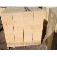 China High alumina refractory brick for pizza oven with good quality low price on sale