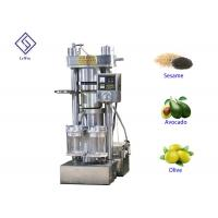 Quality Cold pressed oil making machine hydraulic oil pressing machinery for sale wholesale