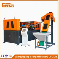 Buy cheap High Speed Automatic Pet Blow Moulding Machine PLC Control With 4 Cavity from wholesalers