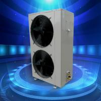 Quality Solar Indoor Split System Heat Pump Fresh Air Heating And Cooling Long Operating Life wholesale