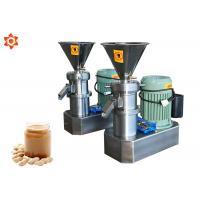 Quality JM 50 Automatic Bean Grinding Machine 2880 R / Min Speed Stainless Steel Material wholesale