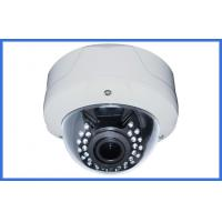 "Quality 1/3"" CMOS Sensor IP CCTV Camera 1.3 Megapixel 180 Degree H.264 IR CUT wholesale"