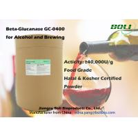 Quality Powder Beta Glucanase GC - 0400 For Brewing , Food Grade Biological Enzymes wholesale