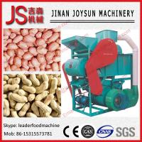 Quality Home Used Small Thicken 350 Peanut Sheller Machine Red / Green wholesale