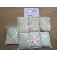 China best price buy  replacement of 5fad 4fadb Raw Chemical Materials Pure Research Chemicals  Medical White Powder on sale