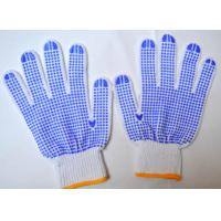 Quality Durable Working Protective Hand Protection Gloves Anti Slip With Elastic Cuff wholesale